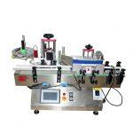 Kan Alma Tüpü Etiketleme Makinesi