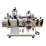 Dikdörtgen Poşet Etiketleme Makinası