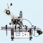 Üst Alt Alüminyum Kavanoz Etiketleme Makinesi
